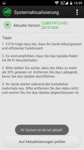 Cubot P12 OTA Updates