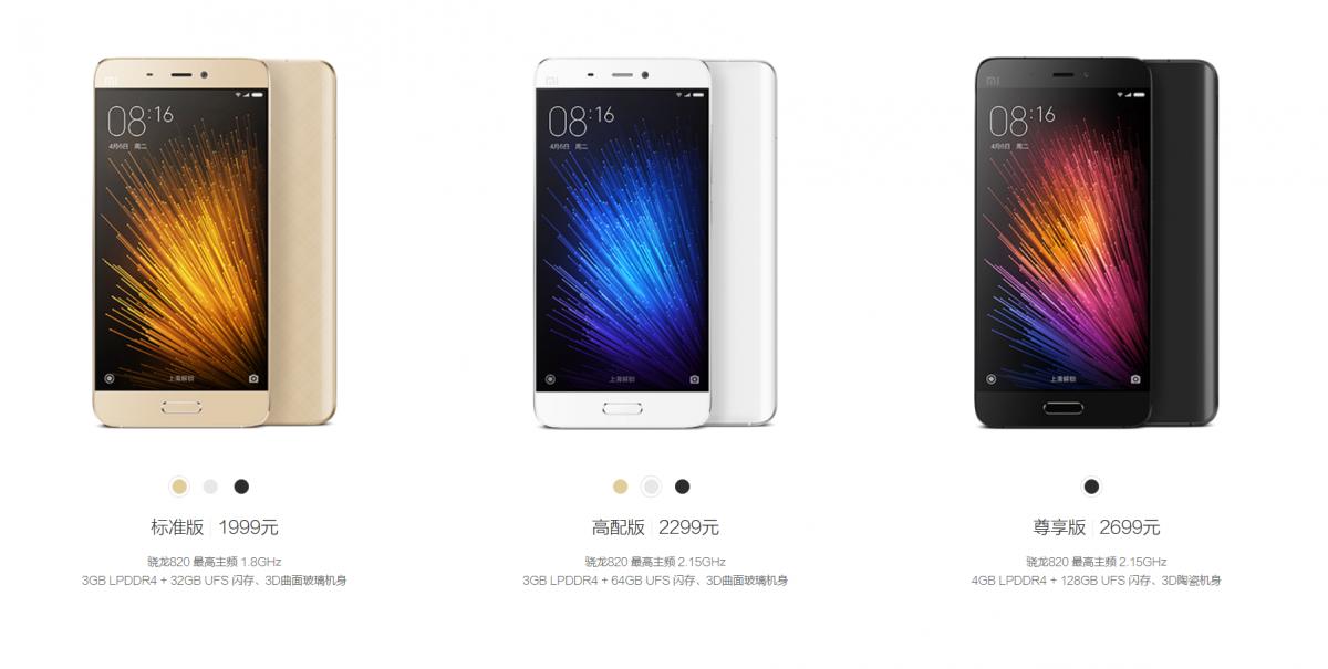 Xiaomi Mi5 Versionen kaufen