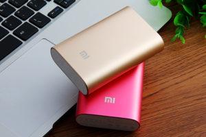 Xiaomi Powerbank 5000mAh Farben