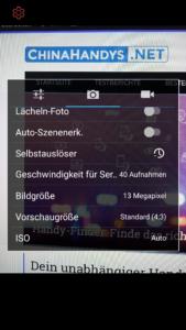 ZTE Blade V7 Kamera App (2)