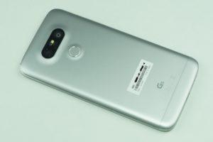 LG G5 1 300x200
