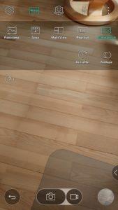 LG G5 Camera App 1 169x300