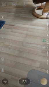 LG G5 Camera App 3 169x300