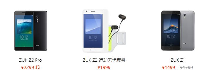 ZUK Z2 Versionen Modelle Vergleich Pro