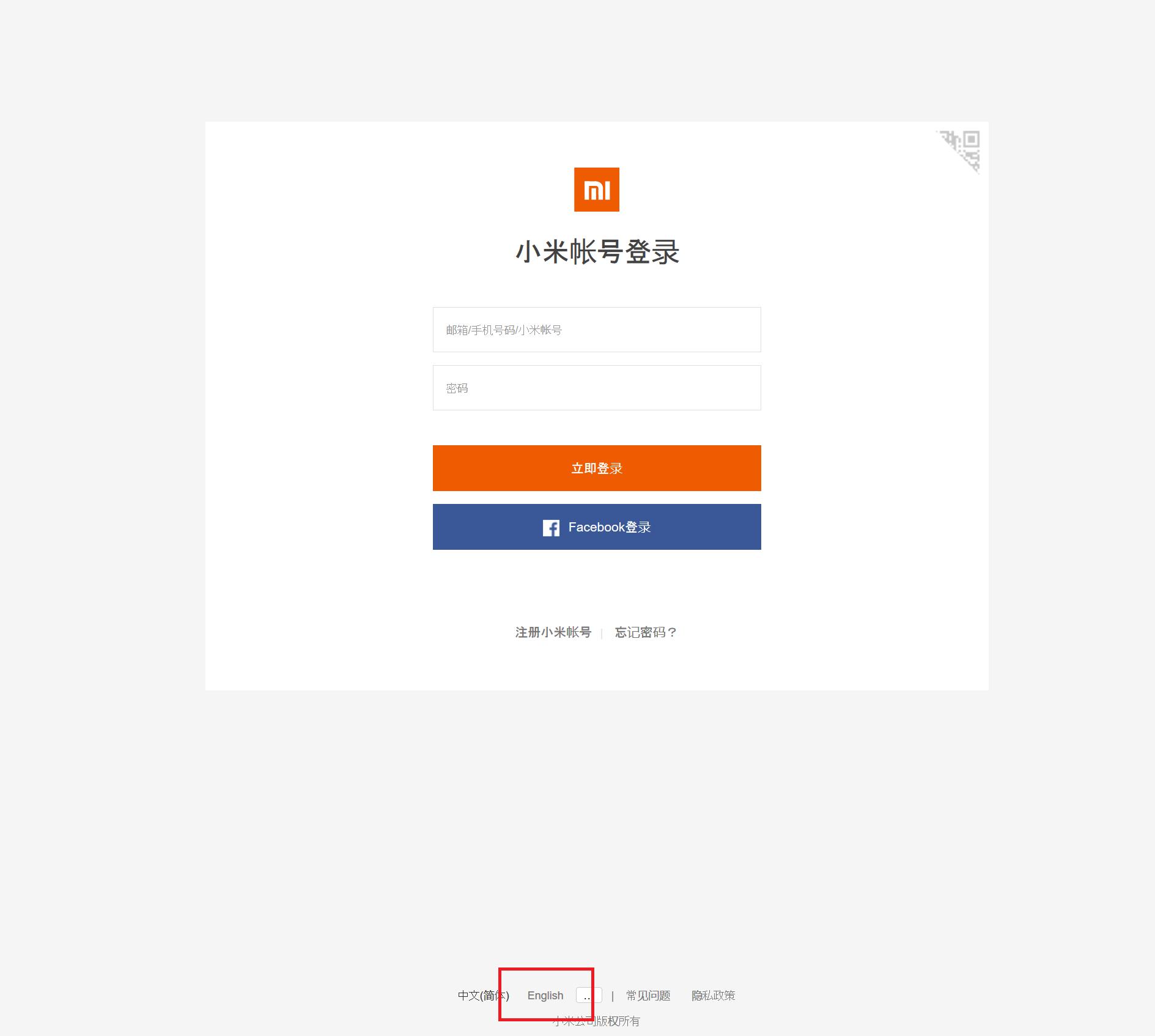 Anleitung Bootloader bei Xiaomi Handys entsperren