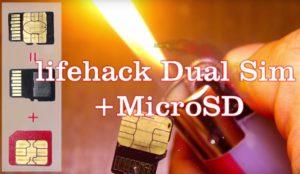 dual-sim-microsd-lifehack