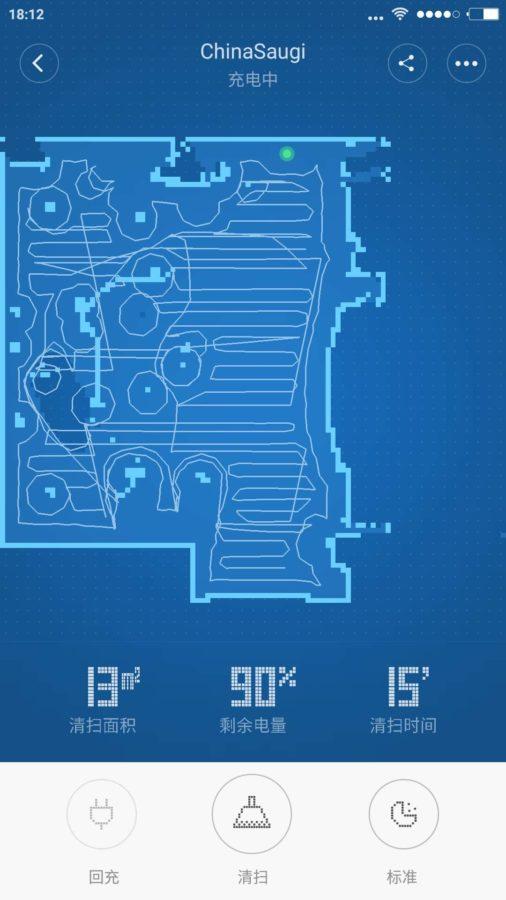 Xiaomi-Mi-Robot-Vacuum-App