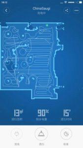xiaomi-mi-robot-app