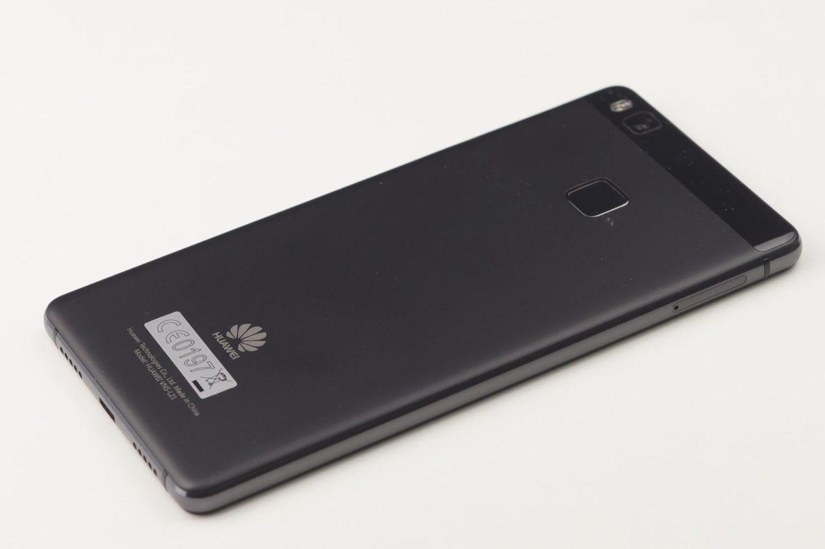 Huawei P9 Lite 2 1200x799