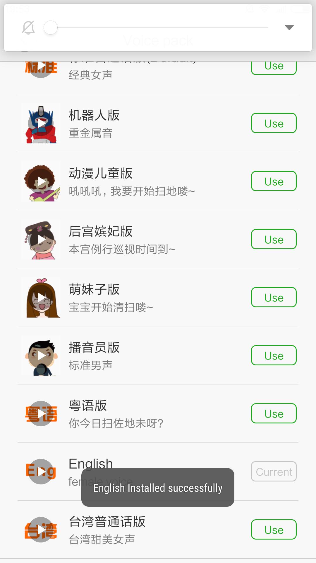 Testbericht Xiaomi Mi Robot Vacuum Der Beste Staubsauger Roboter