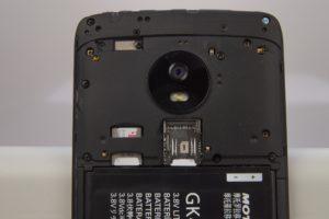 Lenovo Moto G5 Empfang Netz WIFI