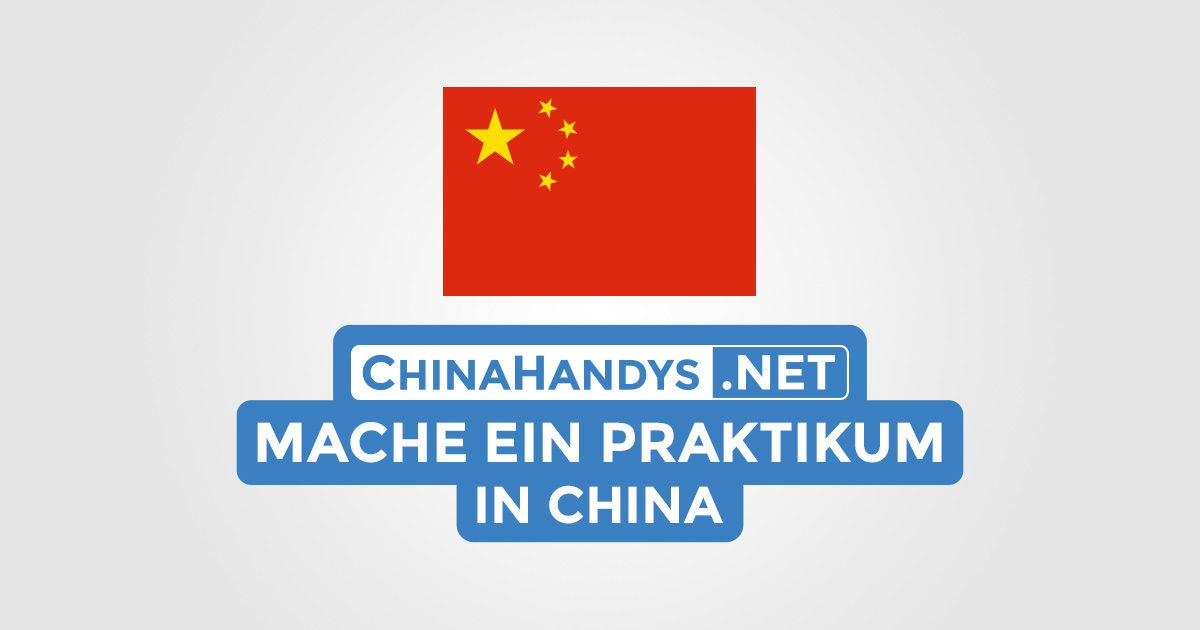 china praktikum banner