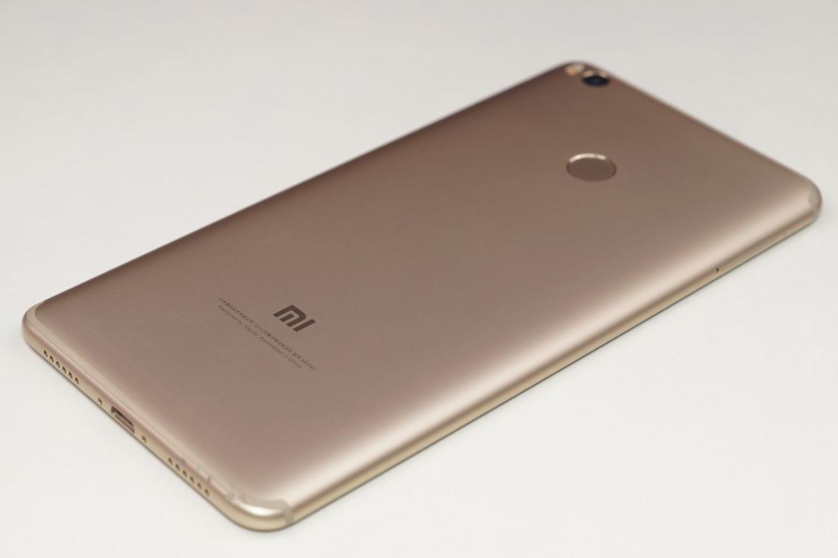 Xiaomi Max 2 1