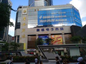 Xiaomi Mi Max 2 Testbild 3 300x225