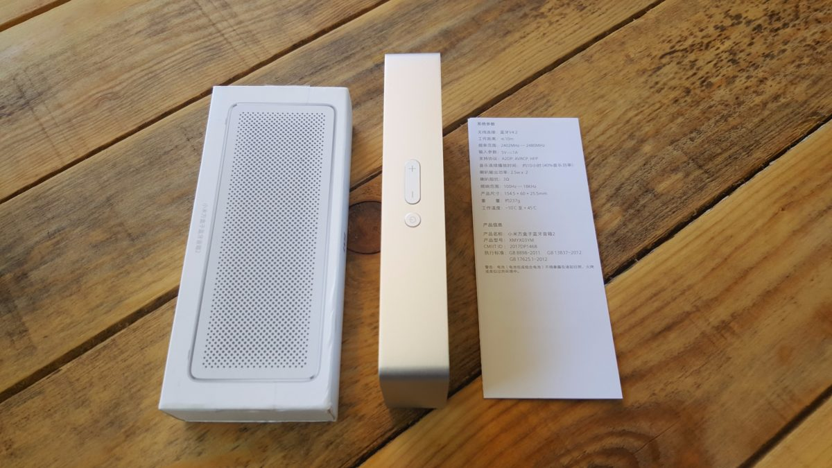 Xiaomi Mi Square Box 2 test 6