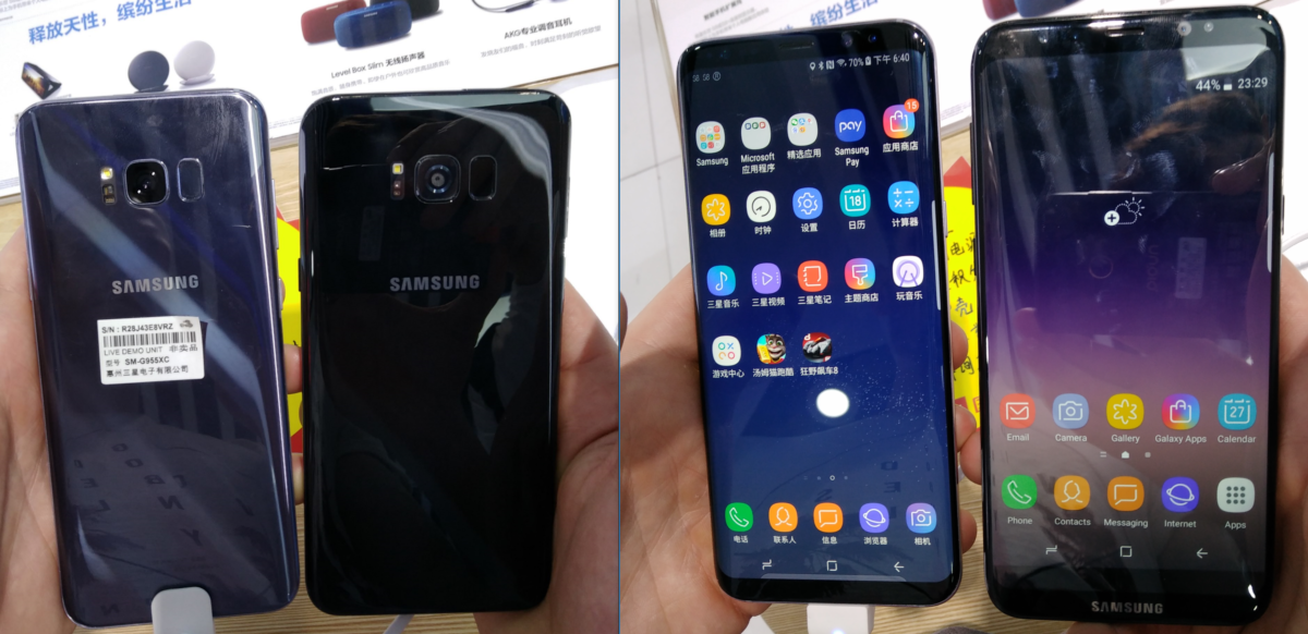 Samsung S8 Original vs. Fake