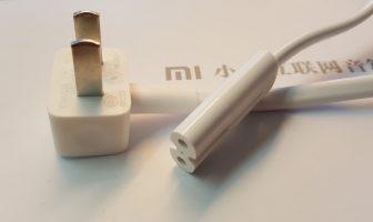 Xiaomi Network Speaker Kabel 336x200