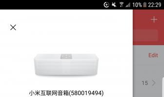 Xiaomi Network Speaker Main 336x200