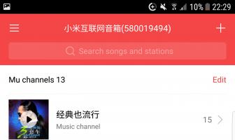 Xiaomi Network Speaker Main1 336x200