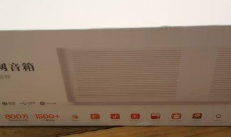 Xiaomi Network Speaker Verpackung 336x200