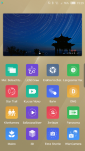 Nubia Z17 Android 7.1.1 3