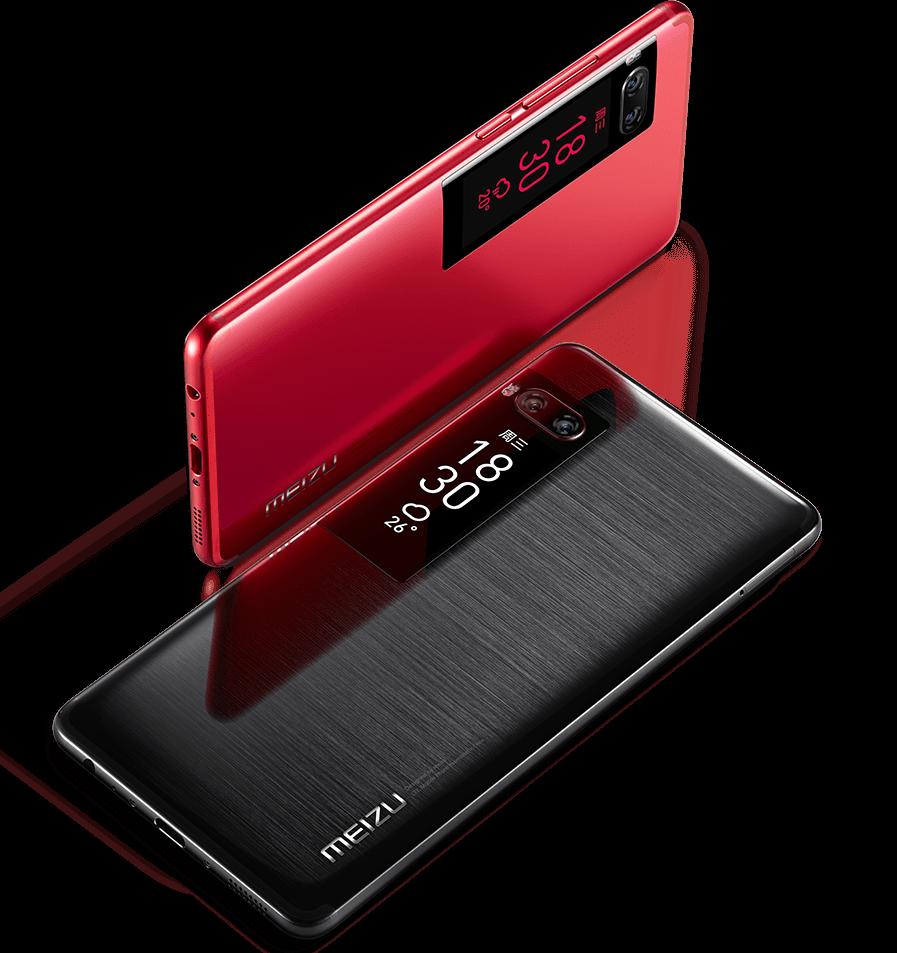 Meizu Pro 7 Plus e1512062999696