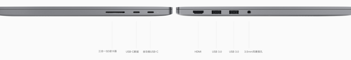 Xiaomi Mi Notebook 15.6 Anschlüsse 1200x206
