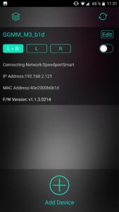 GGMM M3 Wifi einrichten (9)