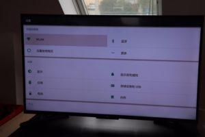 Bildanleitung Xiaomi TV 4A englisch 15