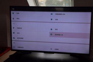 Bildanleitung Xiaomi TV 4A englisch 16