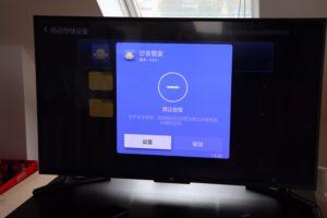 Bildanleitung Xiaomi TV 4A englisch 5