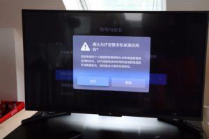 Bildanleitung Xiaomi TV 4A englisch 7