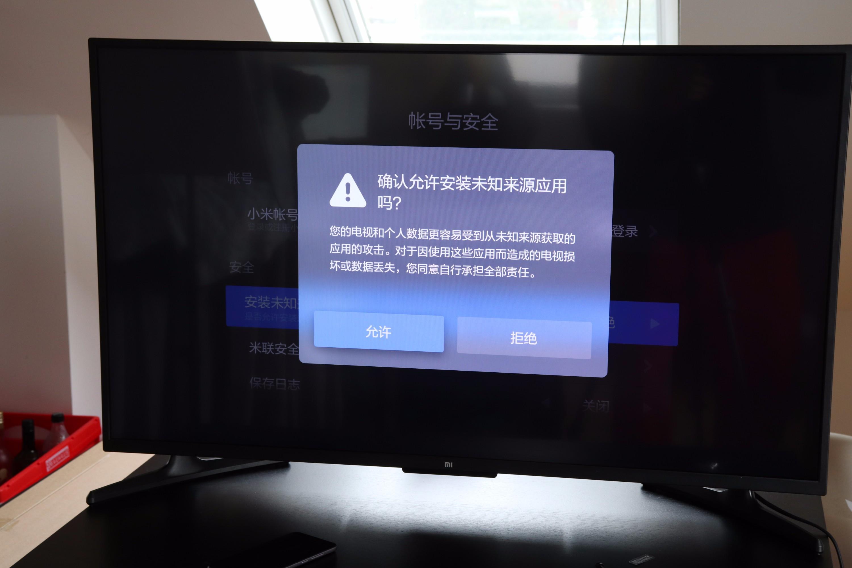 Xiaomi Mi TV 4A im Testlabor - Unser erster Xiaomi Fernseher