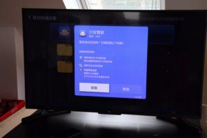 Bildanleitung Xiaomi TV 4A englisch 8