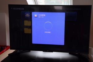 Bildanleitung Xiaomi TV 4A englisch 9