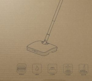Xiaomi electric mop 13