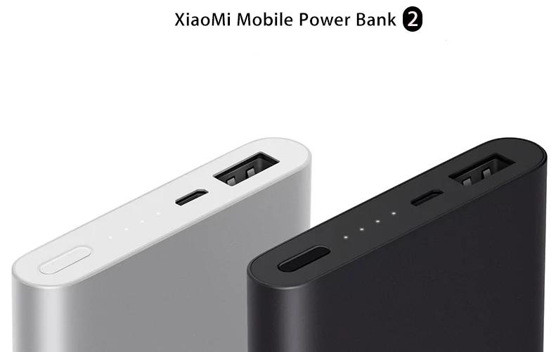 Xiaomi Power Bank 2 Beitragsbild