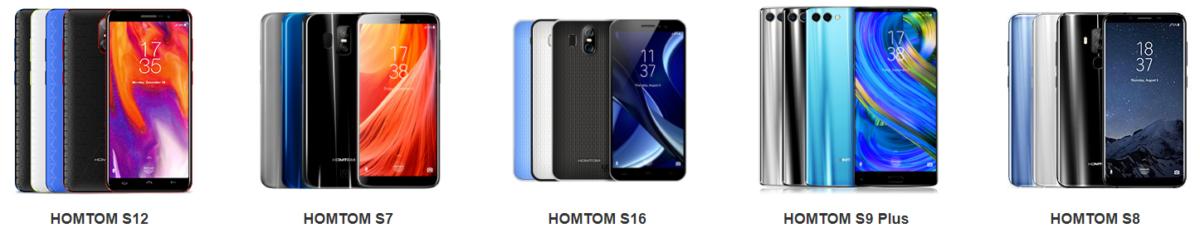 Marke HomTom (1)