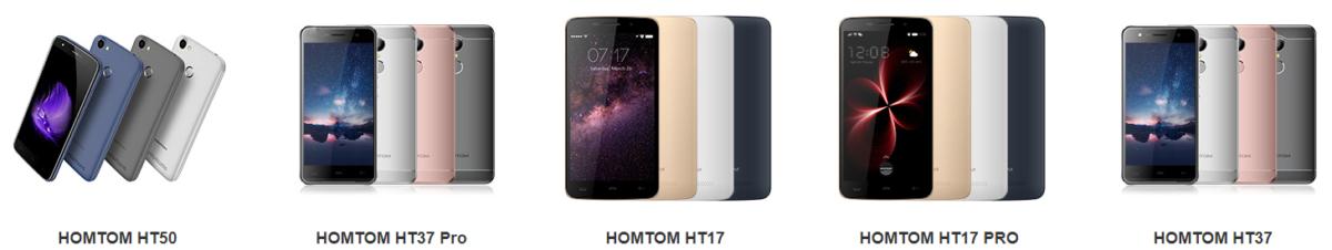 Marke HomTom (2)