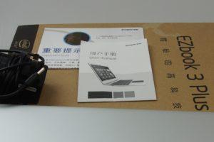 Jumper EzBook 3 Plus Lieferumfang 1