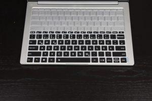 Xiaomi Mi Notebook 13 15 Pro tastaturaufkleber matte 2