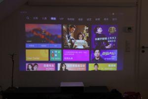 Xiaomi Laser Beamer Bild Qualität 3