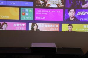 Xiaomi Laser Beamer Bild Qualität 4