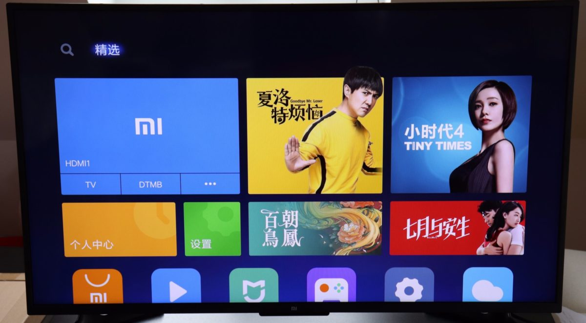 Xiaomi Mi TV Bild