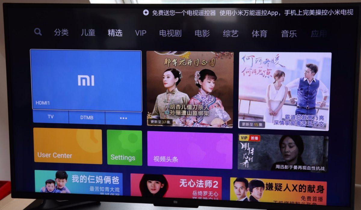 Xiaomi Mi TV Smart TV e1517839920648