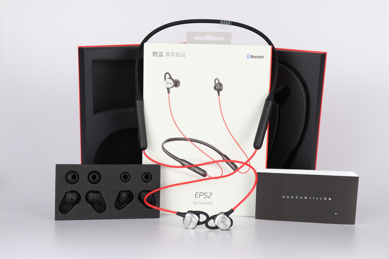 meizu ep 52 in ear bluetooth kopfh rer testbericht. Black Bedroom Furniture Sets. Home Design Ideas