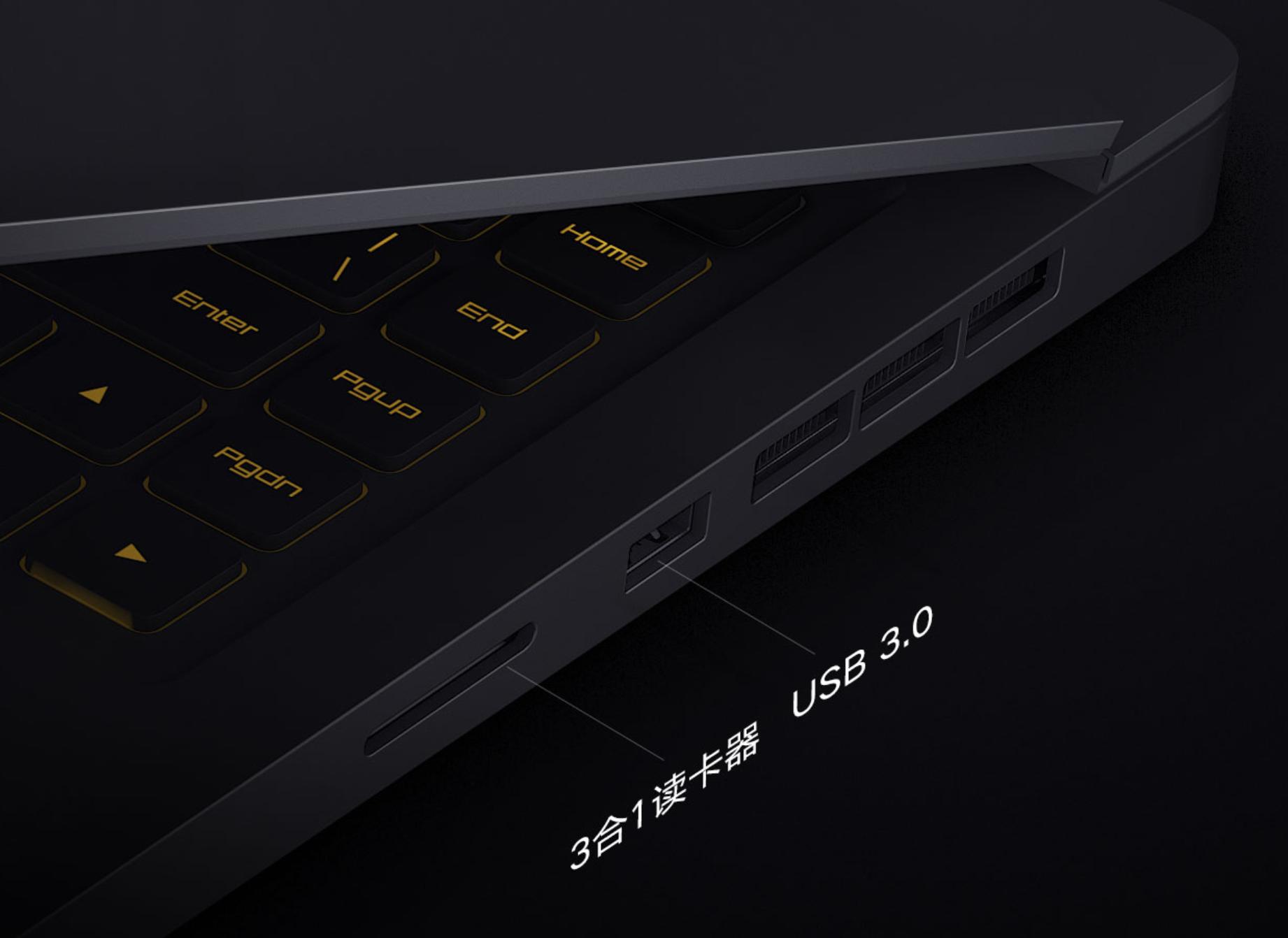 Xiaomi Gaming Notebook 8