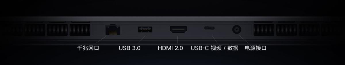 Xiaomi Gaming Notebook 9