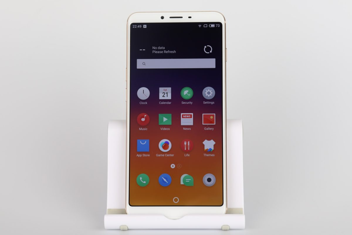 Meizu E3 Display 3