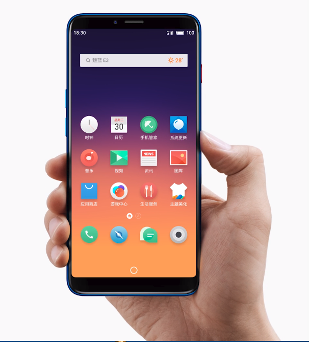 Meizu E3 Fingerabdrucksensor